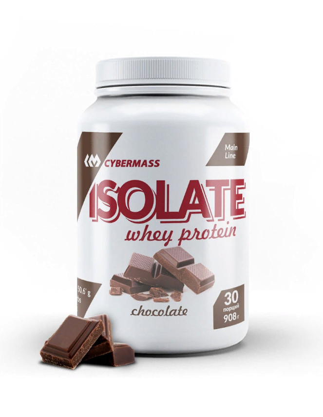 Isolate whey шоколад 908g, Cybermass фото 1 — 65fit